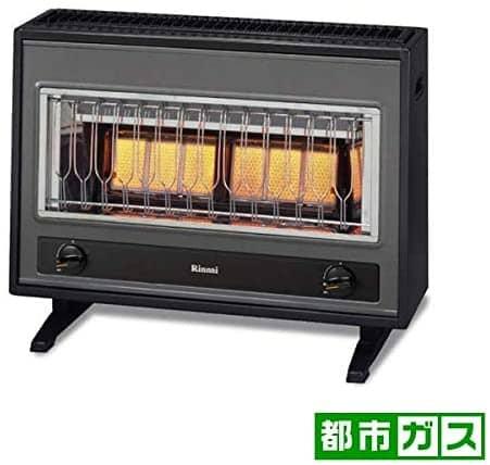 リンナイ ガス赤外線ストーブ R-1220CMS3(C)-13A