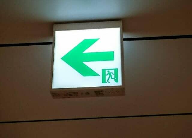 火災警報器はどこに設置する?