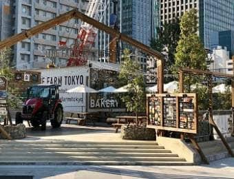 「THE FARM TOKYO」エントランス