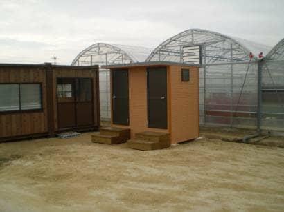 ネポン農地用トイレ