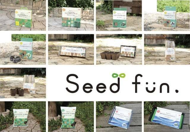Seedfun.イメージ画像