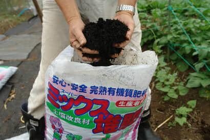 ミックス堆肥を入れる