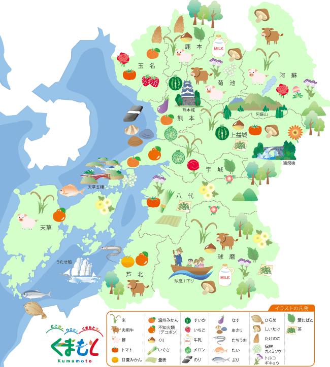 熊本県の地図と生産される農作物