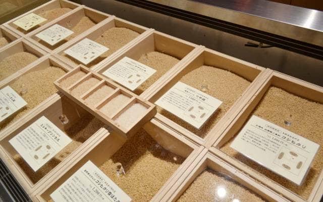 AKOMEYA米売り場