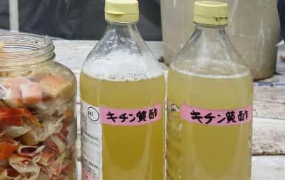 キチン質酢