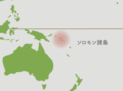 ポトス原産地地図