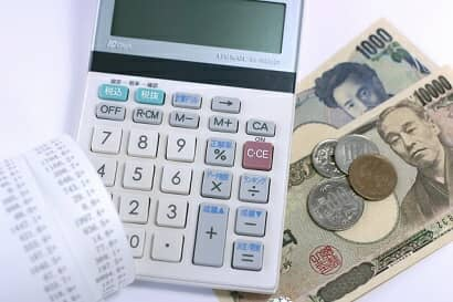 購入資金を計算