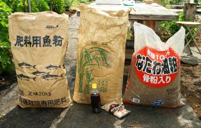 肥料用魚粉、米ぬか、なたね油かすなどの材料