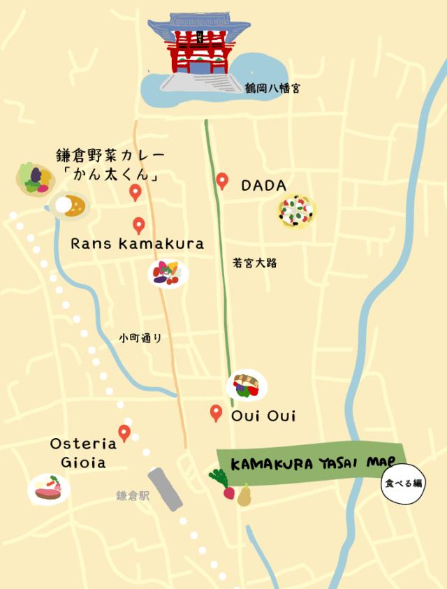 鎌倉野菜マップ