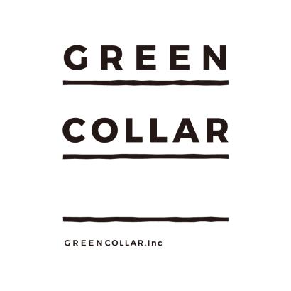 GREENCOLLARロゴ