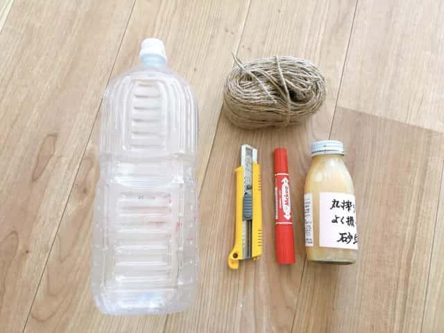 ペットボトルトラップ材料