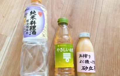 酒、お酢、ジュース
