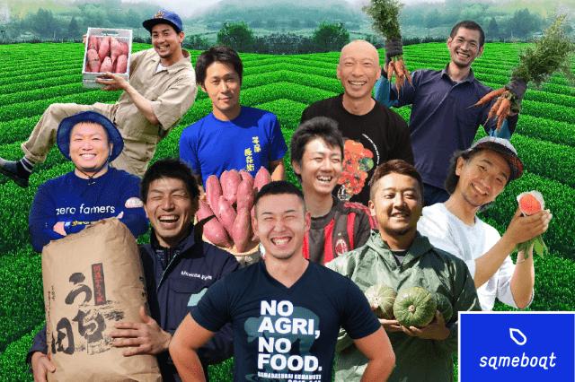 熊本の戦う農家「AGRI WARRIORS KUMAMOTO」始動