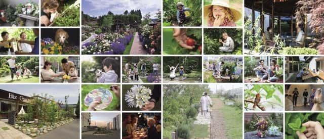 「みんなが笑顔で元気になる!花・緑・庭コンテスト」の募集を開始!