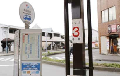 掛川駅バス停3番