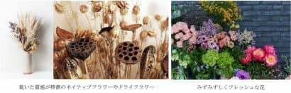 店頭でも明るい色合いの花が人気に!