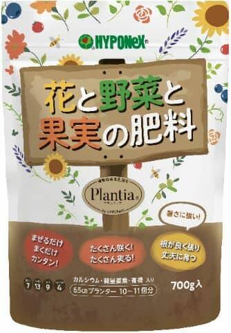 「Plantia 花と野菜と果実の肥料」