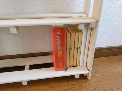 すのこ本棚DIY