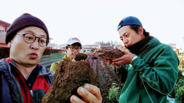 久松農園の研修内容