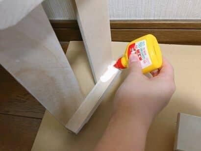 木工用ボンドを塗って組み立てる
