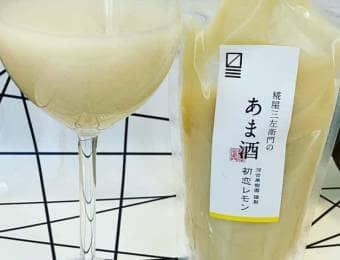 糀屋三左衛門の甘酒