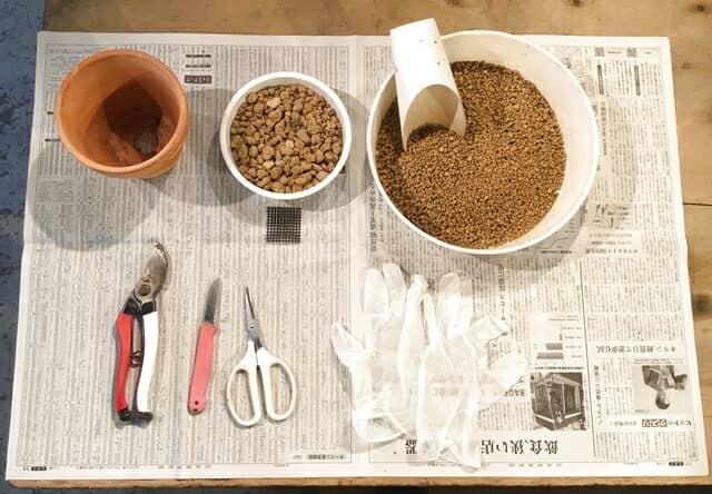 植え替えの道具