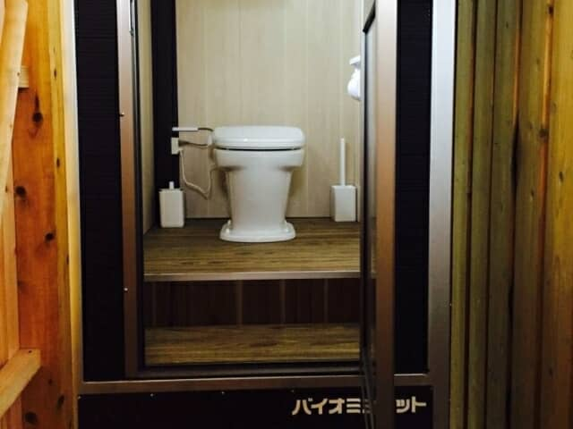 バイオマストイレ