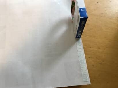 両面テープを貼る