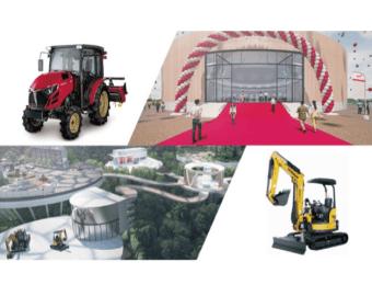 ヤンマーの農機・建機の展示会「オンラインEXPO2021」が期間限定で開催中!
