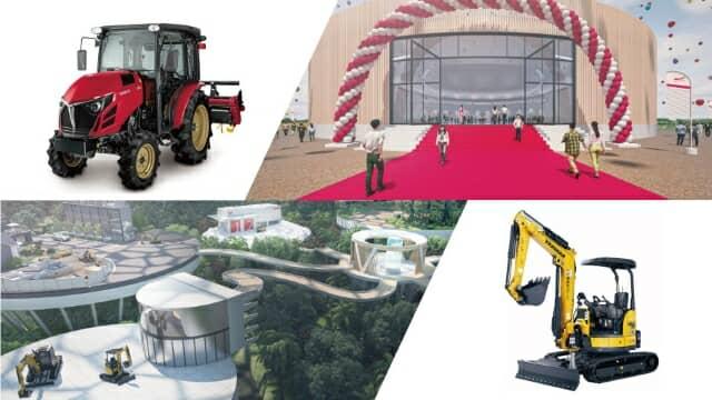 「オンラインEXPO2021」を開催