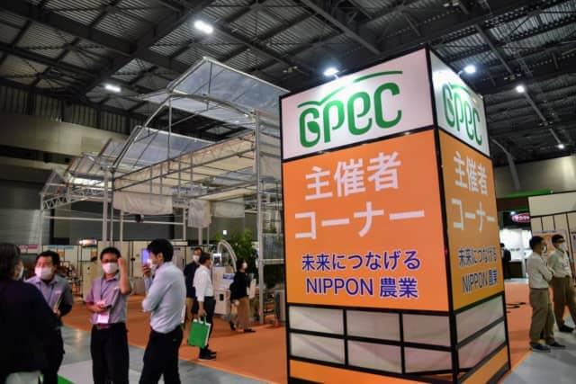 GPEC2021
