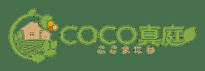 COCO真庭バナー
