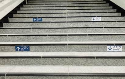地下鉄階段